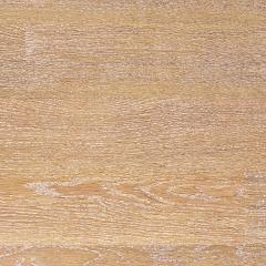 Quick-Step Eligna, U 1896, Tvrzená dubová prkna